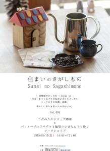 SnS_WS_vol001-01